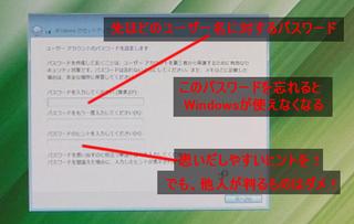 セットアップ_03.jpg