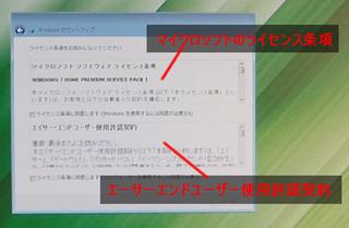 セットアップ_04.jpg