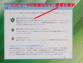 セットアップ_05.jpg