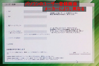 セットアップ_07.jpg