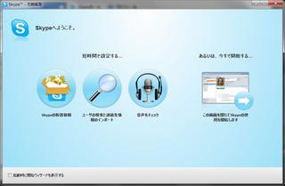 使い方_02.jpg