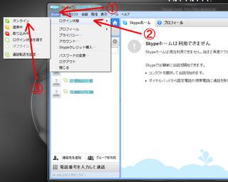 使い方_04.jpg