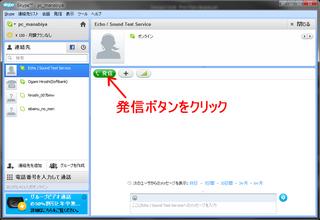 使い方_06.jpg