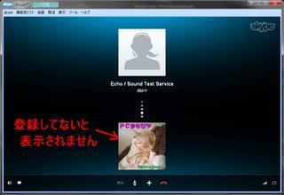 使い方_07.jpg