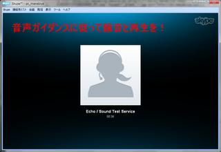 使い方_08.jpg