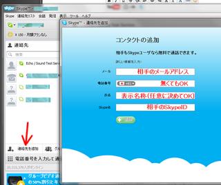 使い方_09.jpg