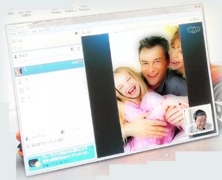 Skype画像2011_12_16.jpg