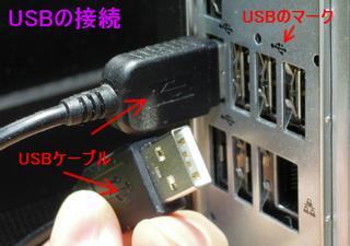 USB_S02.jpg