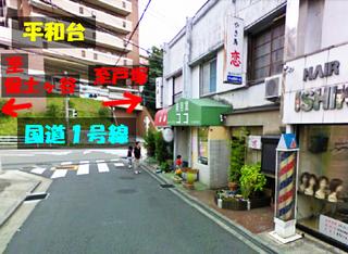 koi_map02s.jpg
