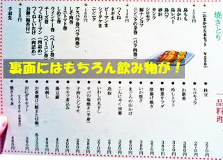 koi_menu_01s.jpg